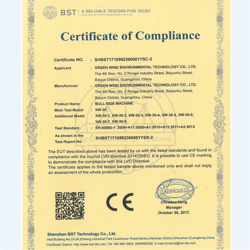 CE certificate for bull ride machine
